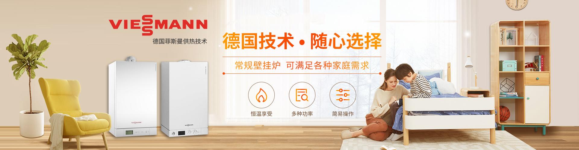 武汉企业消毒